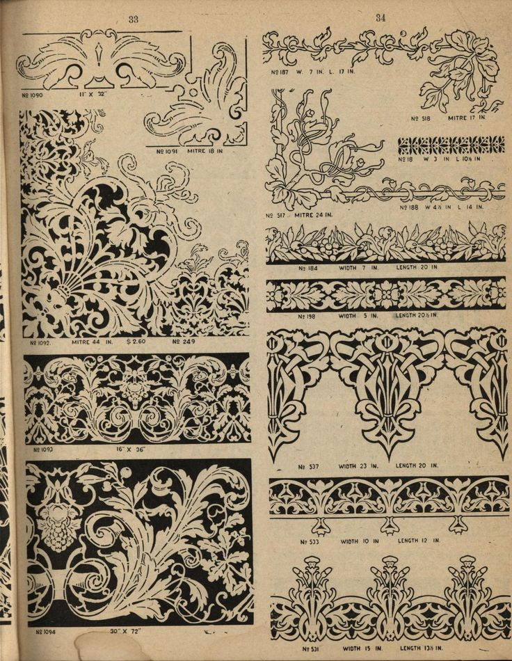 Best Patterns Images On Pinterest Texture Plastering And - Carved wood lace like lighting design inspired islamic decoration patterns