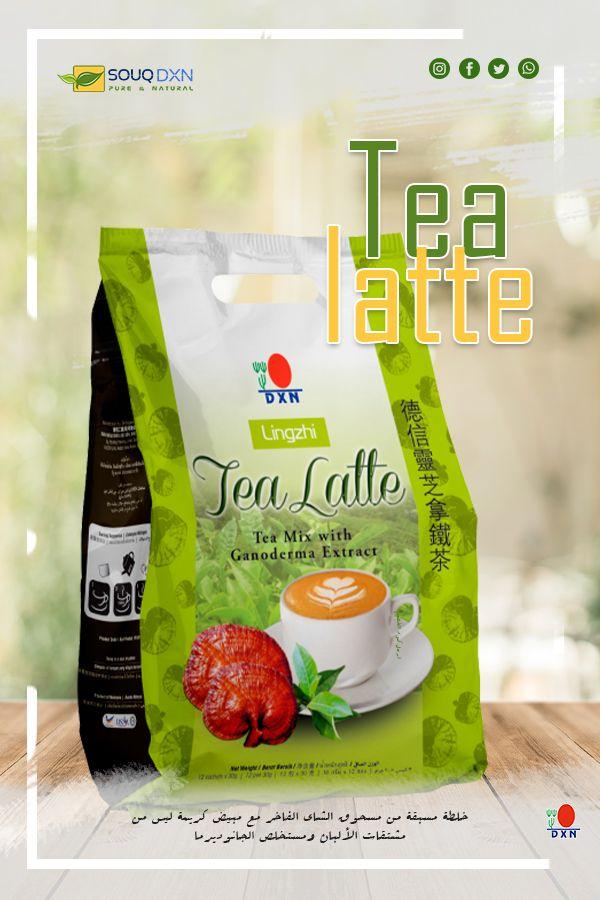 شاي لينجزي لاتيه Tea Latte Coconut Water Latte
