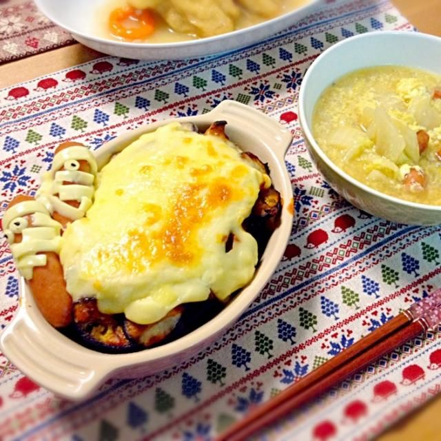 クックパッド参照 - 9件のもぐもぐ - 茄子とかぼちゃのミートソースグラタン、ミイラウインナー、白菜と卵のコンソメスープ。 by asumi1022