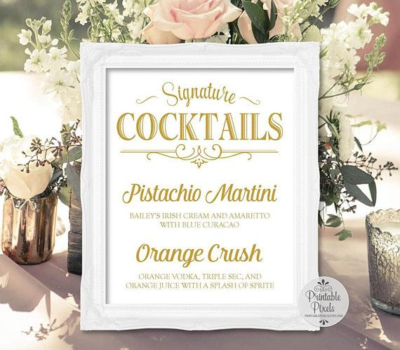 Signature Cocktails Sign Gold Matte Lettering Printable Wedding