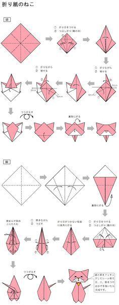 origami cat - Buscar con Google                                                                                                                                                      More