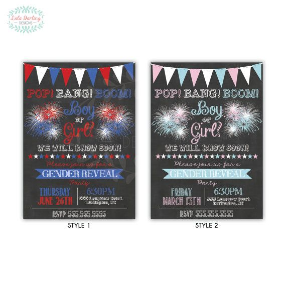 Fourth of July Fireworks Gender Reveal Party Invitation