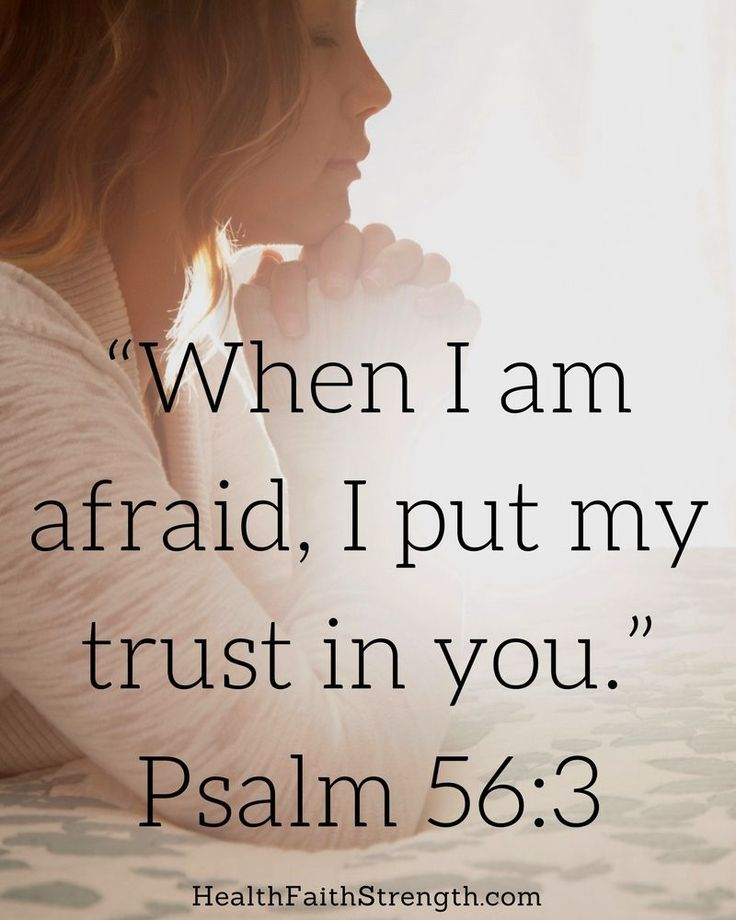 If you're feeling lost or confused and wonder if God is in control, read these Bible verses. You'll soon feel comforted by God's peace and love. | HealthFaithStrength.com