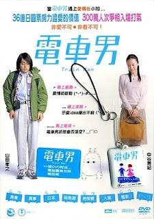 Densha Otoko - Anh chàng xe điện (2005)