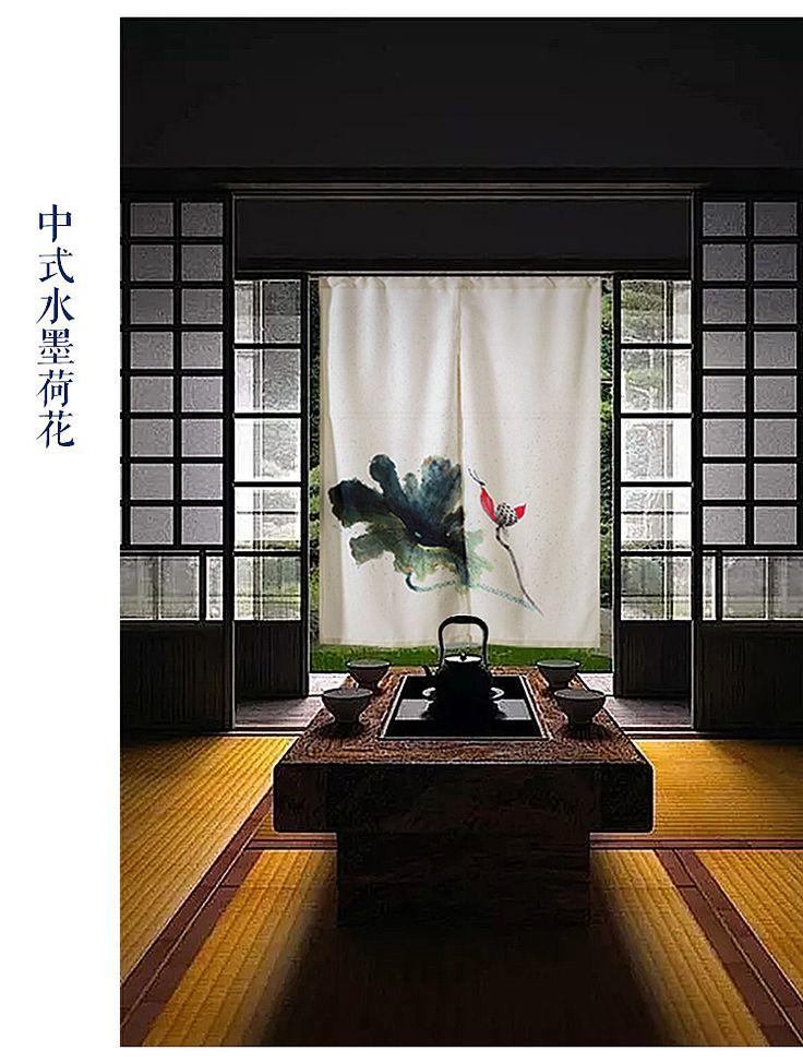 finest chine lotus chinois peinture luencre porte rideau japonais feng shui rideaux porte rideau. Black Bedroom Furniture Sets. Home Design Ideas