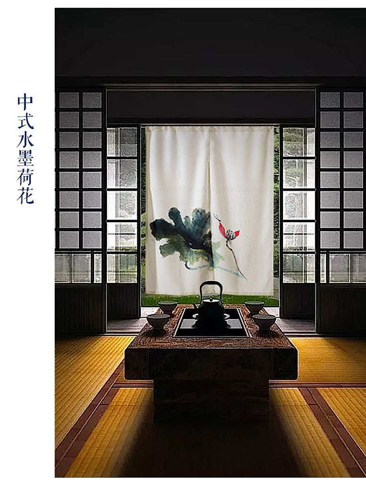 17 best ideas about rideau japonais on pinterest design for Panneaux pour fenetre