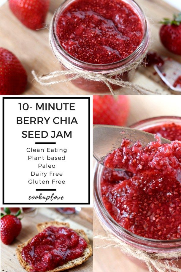 10 Minute Berry Chia Seed Jam Cook Up Love