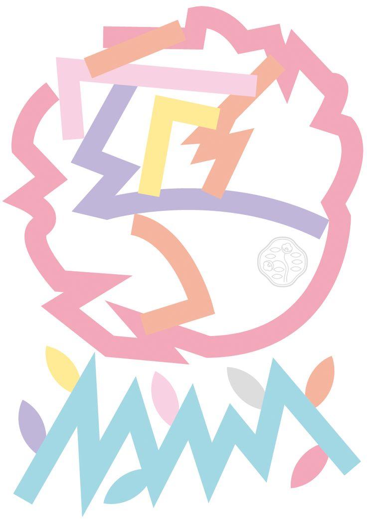 Hana Nanairo 花七色 | Ikki Kobayashi 小林 一毅 | Poster Exhibition 2017.1.5-3.24@Ginza Communication Space : LUMIÈRE Light/Powder/Art Deco 1917→2017→ 「光/白粉/アール・デコ 1917→2017→」 Graphic Design グラフィックデザイン