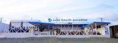 avexが手がけるビーチハウス海の家が今年の夏から糸島深江にオープンしてます  エイベックスというだけあってDJがブース常設されていたり最新のミュージックビデオが流れていたり アーティストとのコラボイベントがあったり とにかく音楽にあふれたビーチハウスになっています  新しくオープンした深江のビーチハウスでは 手ぶらで楽しめるバーベキューサービスを展開 糸島産の新鮮な食材が楽しめるんだそうですよ  tags[福岡県]