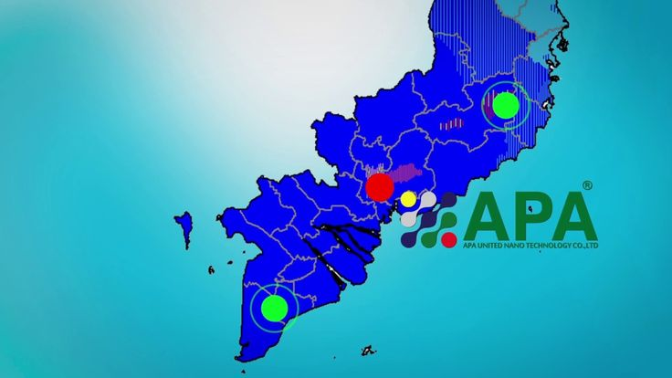 APA Animal Health Vietnam, specializes in the production and trading of high quality veterinary medicines and other animal health care products for livestock, poultry and aquaculture production, formulated and manufactured to international standards.