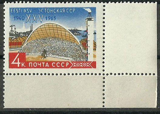 ZSRR, Russia, 1965, Mi 3085, Song festival in Tallin, MNH