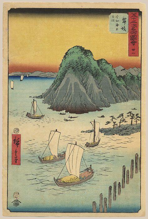 53垂直東海道 - 広重「Maizaka近くImagireオフフェリーボート」