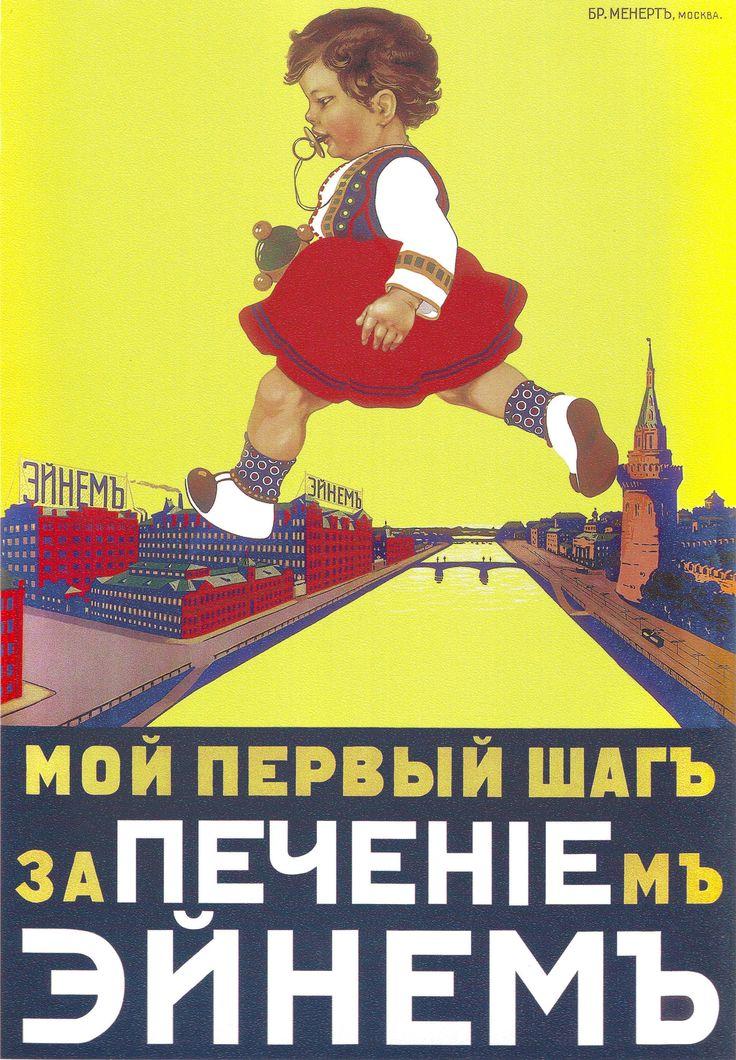 13.jpg (1920×2767)
