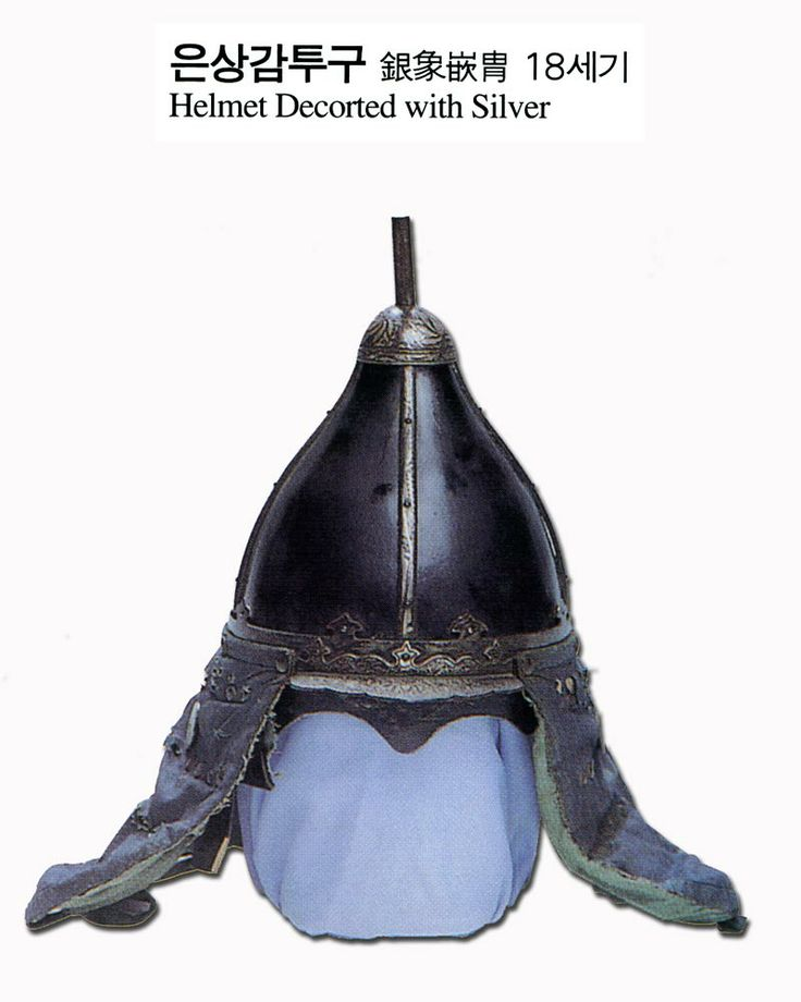 Korean Joseon Dynasty helmet.