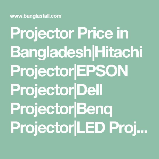 Projector Price in Bangladesh|Hitachi Projector|EPSON Projector|Dell Projector|Benq Projector|LED Projector|Toshiba Projector|NEC Projector|Asus Projector
