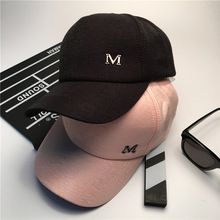 2016 New Hot Acrylic Hats Letter M Womens Baseball Caps Outdoor Sport Snapback Casquette Gorras Kleider Chapeu Cappelli     Tag a friend who would love this!     FREE Shipping Worldwide     #Style #Fashion #Clothing    Buy one here---> http://www.alifashionmarket.com/products/2016-new-hot-acrylic-hats-letter-m-womens-baseball-caps-outdoor-sport-snapback-casquette-gorras-kleider-chapeu-cappelli/