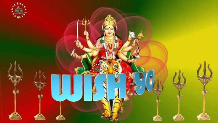 Navratri 2016 Wishes,Quotes,HD Images,Greetings,Ecard,Animation,Messages...
