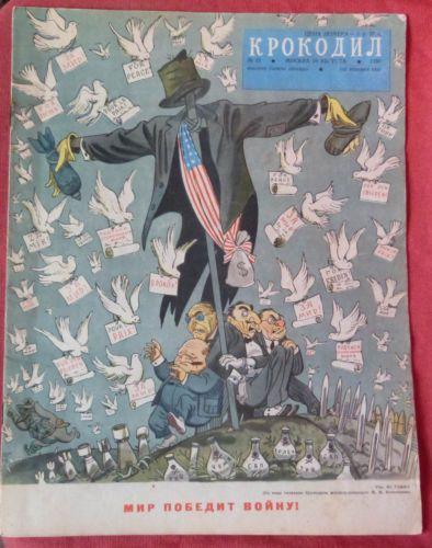1950 Soviet Russia Kukryniksy COLD WAR Anti American USA USSR Russian Propaganda in Collectibles, Historical Memorabilia, Other Historical Memorabilia | eBay