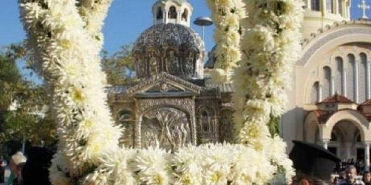 Κορυφώνονται οι εκδηλώσεις για την 52η Επέτειο της Επανακομιδής της Κάρας του Αποστόλου Ανδρέα- Σήμερα η Λιτανεία