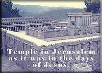 Храм в Иерусалиме, как это было в дни Иисуса