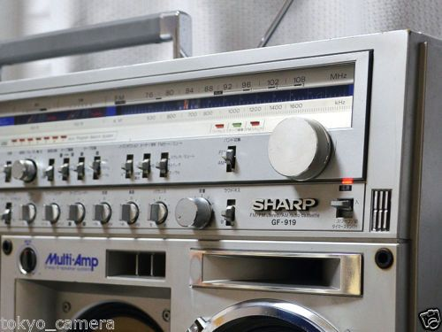Very Rare SHARP GF-919 THE SEARCHER-W Boombox Ghettoblaster Japan Model GF-777