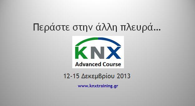 12-15 Δεκεμβρίου στην Αθήνα