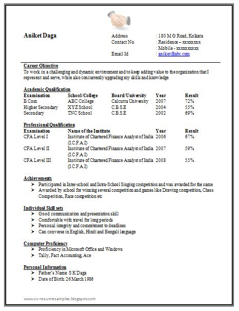 awesome one page resume sample for freshers - Sample Resume Word
