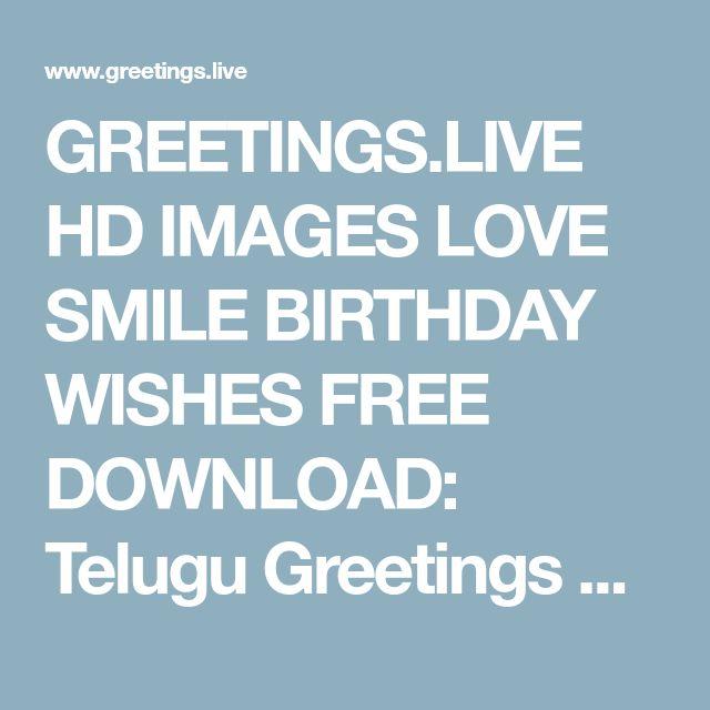 GREETINGS.LIVE HD IMAGES LOVE SMILE BIRTHDAY WISHES FREE DOWNLOAD: Telugu Greetings on Sankranthi Festival 2018