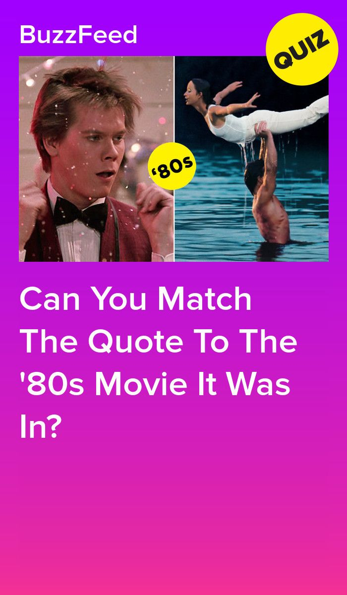Can You Match The Quote To The 80s Movie It Was In 80s Movies Comedy Movie Quotes Movie Quiz
