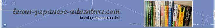 japanese language tutorial