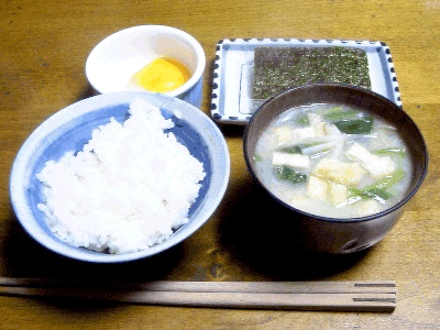 Delicious Japanese Breakfast...Egg, Rice, and delicious Miso....yummmy!