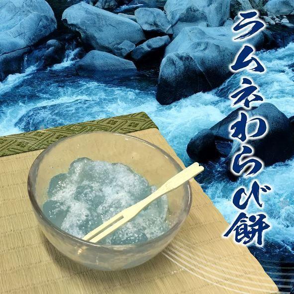 ラムネわらび餅ポスター(明日香食品株式会社公式フェイスブックより)