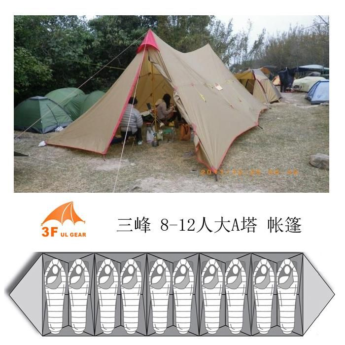 [Visit to Buy] 3f ul gear 8-12 Person Outdoor Camping Tent Large Tarp Sun Shelter 7*4m A Tower Base Camp Tents Fast Delivery to Japan #Advertisement