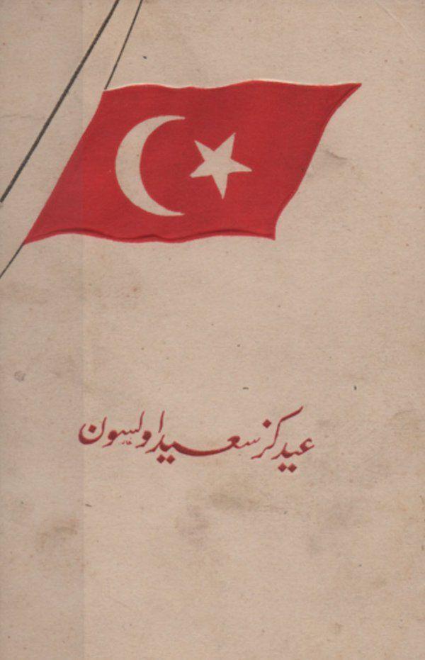 (5) Ottoman Empire Pics (@OttomanArchive) | Twitter