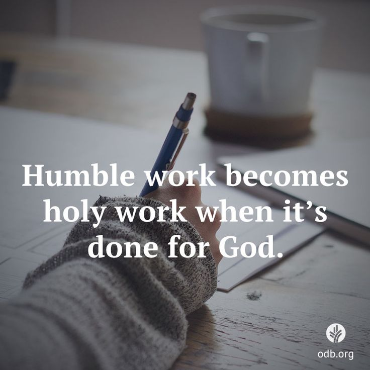 "Our Daily Bread 12/15/15 ""Father in heaven, our work in life often causes us to wonder if we are accomplishing anything worthwhile. Give us eyes to see the importance of the tasks You have given us so that we may honor You by the way we do them.Humble work becomes holy work when it's done for God."" ."