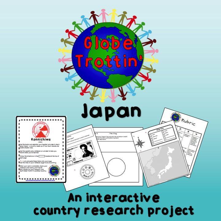 a study of japans culture Japanese culture is not easy to understand for the westerner examining it from the outside it takes many years of study for a foreigner to get a grip on it, be able to understand what is going on, and at.