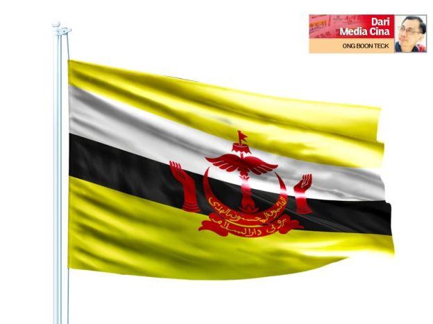 Kehidupan orang Cina di Brunei setelah hudud dilaksanakan   BRUNEI Darussalam adalah negara pertama melaksanakan hukum hudud di rantau Asia Tenggara. Ia mula berkuat kuasa pada 1 Mei 2014 secara berperingkat.  Pengumuman Sultan Brunei Sultan Hassanal Bolkiah pada awal 2014 itu mendapat sokongan penuh daripada penduduk Islam. Sungguhpun mendapat kritikan daripada Pertubuhan Hak Asasi Manusia Pertubuhan Bangsa-bangsa Bersatu kerajaan Brunei tetap tegas dengan pendirian untuk melaksanakan hukum…