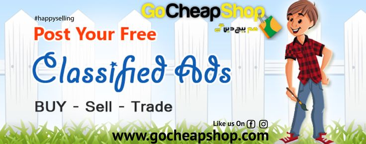Free advertising sites in Pakistan #Free #advertisingsites are very beneficial for the business owners as these sites help a lot on increase the sells and branding of any product. These sites are also very helpful for the users and buyers as they can choose various verities of any single product. Also, buyers can get details of property along with the products. These advertising sites are absolutely free as every business owners can mention their product in classified sites with detailed…