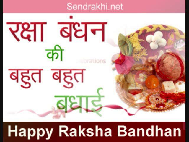 send rakhi to india free shipping http://vimeo.com/101601706 Ramesh Misra is CEO of sendrakhi.net. Our rakhi shop in India, we send rakhi all over in world. Send rakhi to India with free shipping through sendrakhi.net. We have different type and beautiful rakhis at cheap rate.