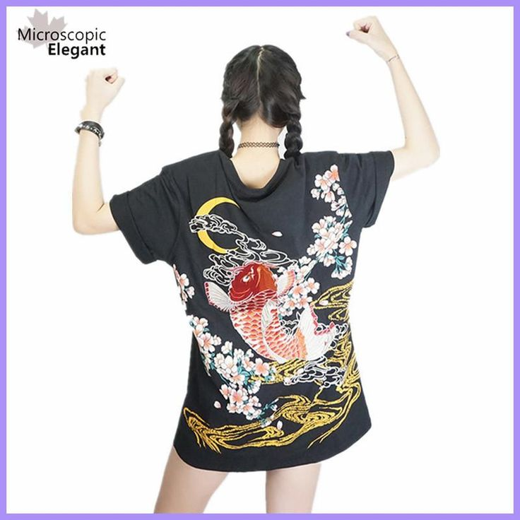 punk funk rock t-shirt harajuku 2017 Japan YOKOSUKA embroidery dragon and koi baseball uniform unisex fashion vintage shirt