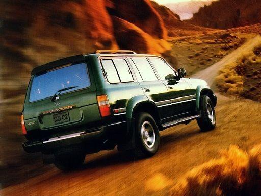 """Toyota Land Cruiser 80 """"40th Anniversary"""" (1997)."""
