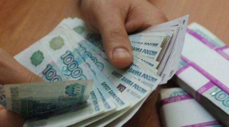 Мои новости: Радостная весть для россиян : зарплаты вырастут в полтора раза через 20 лет.  Через 18 лет, к 2035 году, зарплаты россиян увеличатся в полтора раза. При этом ВВП за этот срок вырастет на 176 процентов, а производительность труда — в 3,4 раза.