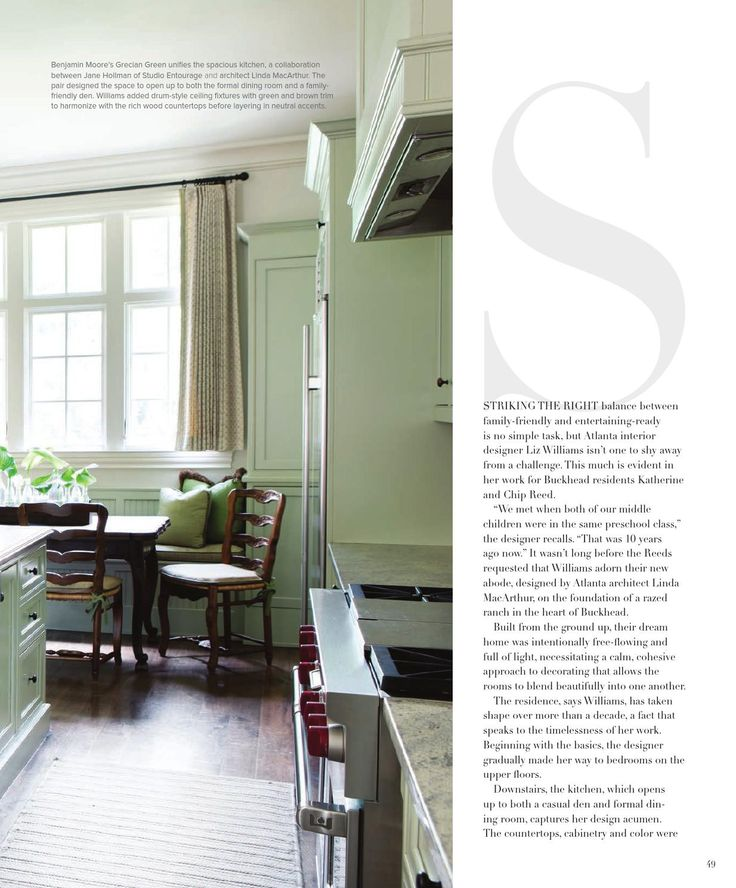 Atlanta Homes Lifestyles March 2015 Issue