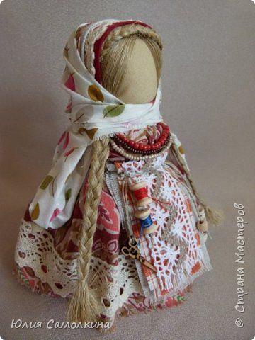 Кукла-оберег Макошь фото 1