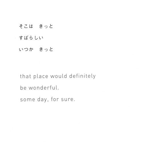Japanese Quotes                                                       …