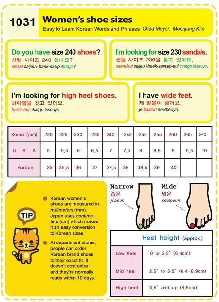 Korean Sizes Shoes