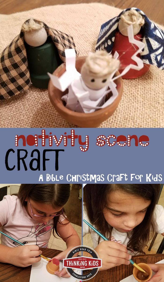 Nativity Scene Craft for Kids with free printable Bible verse cards!