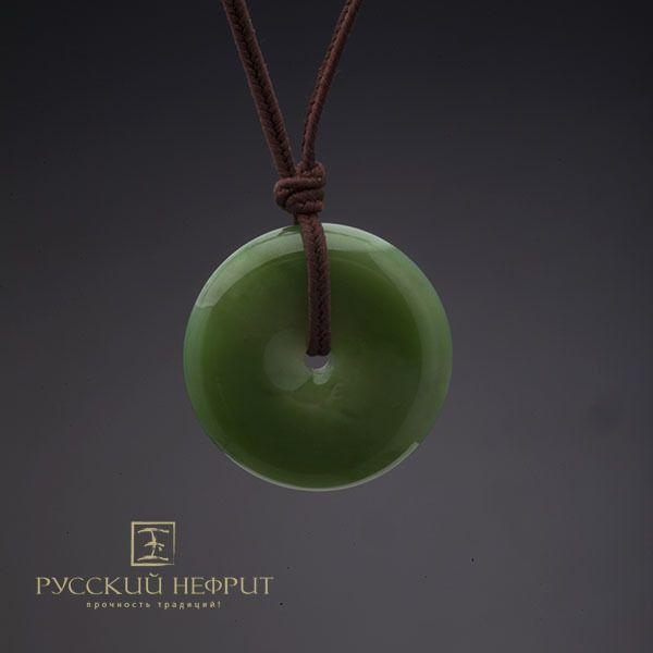 Диск Би средний. Зелёный нефрит. The Bi disk medium. Green jade.