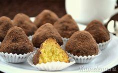 Печенье «Трюфель»