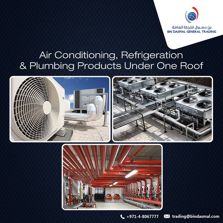 Bin Dasmal General Trading has a prime business location in UAE and diversified into the field of air-conditioning and refrigeration, provides excellent quality refrigeration products such as Screw compressors, Friga Bohn refrigeration products, Pipelife PPR pipes, Aplaco CPVC Fittings etc.